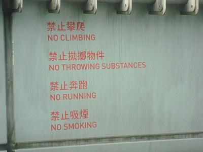 no climbing, no throwing, no whatever